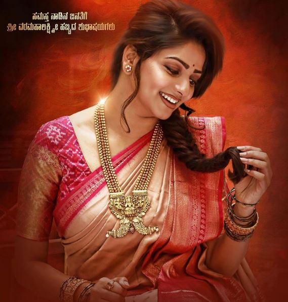 Rachita Ram Phone Number, Whatsapp Number, Mobile Number, Office Address, Email Id